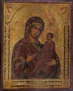 Sainte Vierge r